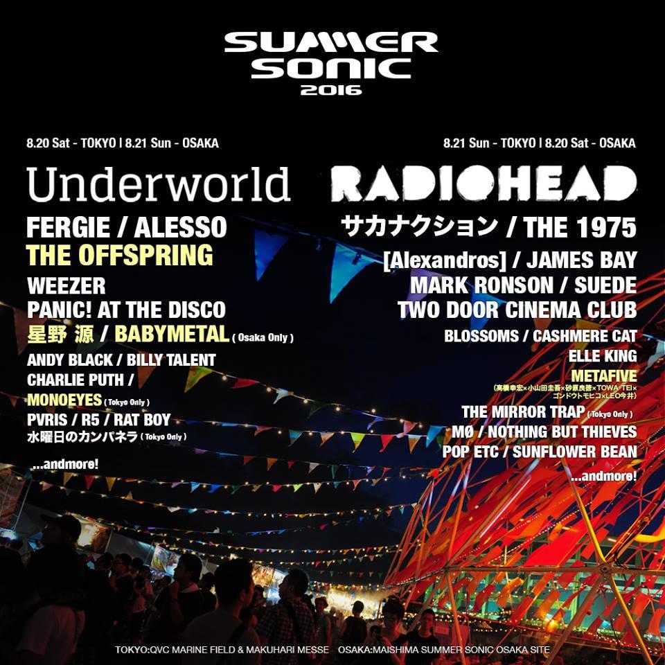 summer-sonic-2016